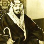 """قصة دعاء المرأة للملك عبدالعزيز """" اللهم افتح له خزائن الأرض """""""