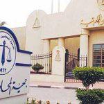 جمعية المحامين الكويتية وأهم قوانينها