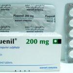 دواعي استعمال دواء بلاكونيل plaquenil