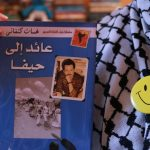 حول رواية عائد إلى حيفا لـ غسان كنفاني