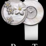 Women's watches magnificence of Piaget piaget Women's watches magnificence of Piaget piaget  D8 B3 D8 A7 D8 B9 D8 A9  D9 85 D9 86 D9 82 D9 88 D8 B4 D8 A9  D8 A8 D8 A7 D9 84 D8 B2 D9 87 D9 88 D8 B1 150x150