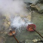 رحلة إلى بركان تانكوبان براهو
