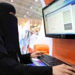 بحث عن المرأة العاملة ونظرة المجتمع