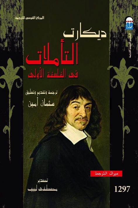 مؤلف كتاب البداية والنهاية