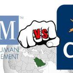 مقارنة بين SHRM و CIPD في المملكة