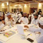 أهم التحديات التي تواجه قطاع ريادة الأعمال العماني