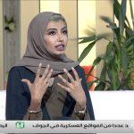 أهم انجازات الإعلامية أريج العبدالله