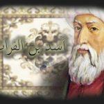 أسد بن الفرات أشهر قادة العرب