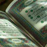 أول من حفظ القرآن الكريم عن ظهر قلب