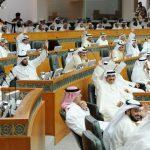 إلغاء تطبيق قانون البصمة الوراثية في الكويت