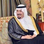 نبذة عن حياة سمو الأمير منصور بن ناصر