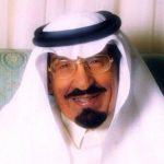 أفضل قصائد الأمير سعود بن محمد آل سعود