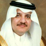 السيرة الذاتية للأمير سعود بن نايف آل سعود