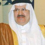 السيرة الذاتية للأمير عبدالمجيد بن عبدالعزيز آل سعود