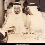 انجازات الأمير محمد بن عبدالعزيز آل سعود