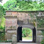 البوابات التاريخية داخل حديقة فورت كانينج - 545720