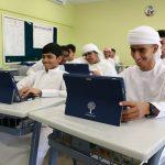 تطبيقات التعليم الالكتروني والذكي و عن بعد في الامارات