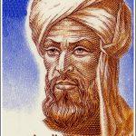 جهود العرب في تطوير علوم الرياضيات