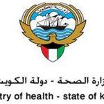 ادخال نظام الديجيتال باثولوجي إلى مختبرات الكويت