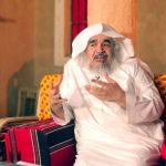 السيرة الذاتية للشيخ عبدالعزيز السلمان