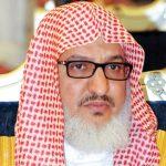 أهداف مجمع الملك سلمان بن عبدالعزيز لطباعة الحديث النبوي الشريف