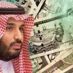 14 مشروع للصندوق السيادي السعودي