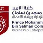 أهداف الصندوق الوقفي بكلية الأمير محمد بن سلمان للإدارة وريادة الأعمال