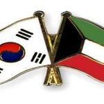 العلاقات الدبلوماسية بين الكويت وكوريا الجنوبية