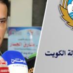 الفئات المعفية من رسوم الخدمات الصحية في الكويت