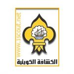 مشاركة الكويت في المؤتمر الكشفي العالمي بإندونيسيا