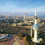 الكويت في المرتبة الثالثة في قائمة أكثر الدول أمانا