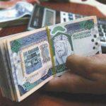 المؤسسات المعفاة من الضريبة المضافة في المملكة