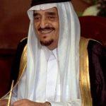 قصيدة الملك فهد بن عبدالعزيز للأمير فهد بن سعد