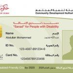 بطاقة سند الالكترونية لذوي الاعاقة في دبي