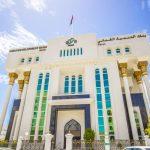 دور بنك التنمية العماني بمحافظة الداخلية
