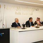 نبذة عن مجلس الأعمال السعودي – اللبناني