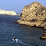 معلومات عن جزر سلطنة عمان