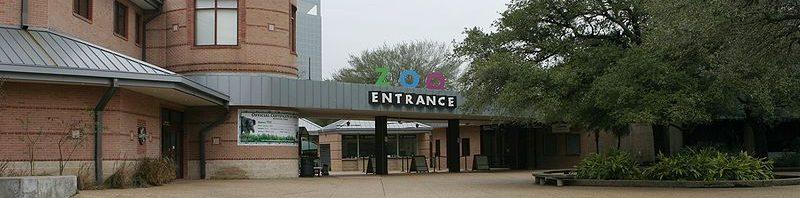 حديقة حيونات هيوستن بولاية تكساس