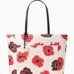 حقيبة باللون الابيض منقوشة بزهور ملونة - 545508
