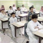 دور المملكة في دعم المعلمين والارتقاء بالمستوى التعليمي