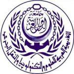 سارة آل سعود اول إمرأة برتبة قبطان بحري