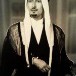 السيرة الذاتية للأمير سعد بن عبدالعزيز آل سعود