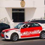 نظام الرقابة الشرطية الإلكترونية في ابو ظبي