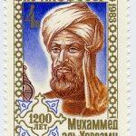 الخليفة العباسي عبد الله المأمون