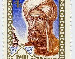 The Abbasid caliph Abdullah al-Ma'mun imam ibn majah author of the sunnah Imam Ibn Majah author of the Sunnah  D8 B9 D8 A8 D8 AF  D8 A7 D9 84 D9 84 D9 87  D8 A7 D9 84 D9 85 D8 A3 D9 85 D9 88 D9 86 250x198