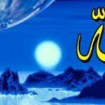 صفات عرش الرحمن و حملة العرش