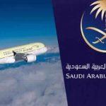 عروض الخطوط الجوية السعودية 2017