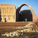 الفتح الإسلامي لمدينة المدائن عاصمة بلاد فارس