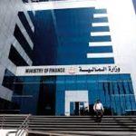 اللائحة التنفيذية للقانون الاتحادي بالإجراءات الضريبية في الامارات