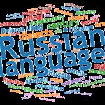 كلمات روسية من أصل عربي - تعرف عليها